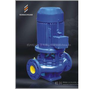 供应IRG型立式热水管道离心泵