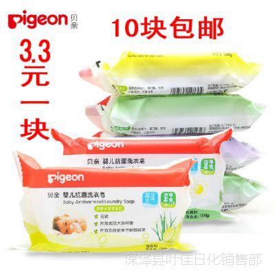 贝亲皂 婴儿洗衣皂 抗菌洗衣皂 婴儿肥皂 深层去污 更安全120G