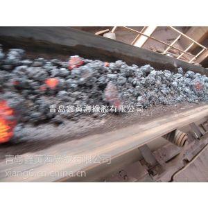 供应钢铁冶金耐灼烧输送带价格行情,优质输送带生产厂家