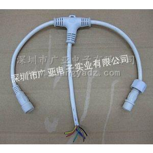 供应防水插头连接线