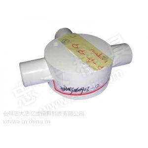 供应供应 电表箱模具 电表箱塑料模具 电工电气模具O