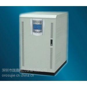 深圳ups电源品牌:国嘉电力|工频ups电源厂家|电力ups厂家性价比!