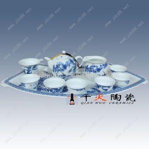 供应陶瓷茶具,景德镇茶具,功夫茶具