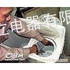 供应上海闵行区美的洗衣机维修{老闵行美的洗衣机特约售后服务)=中心