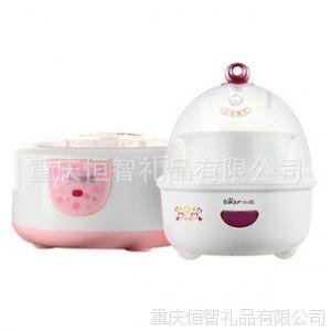供应恒智礼品公司/Bear/小熊 T002 酸奶机+煮蛋器 营养套餐