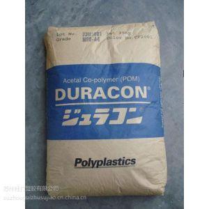 供应阻燃级聚甲醛 POM/日本宝理/GB-25 CD3501 耐磨高流动高光泽塑料