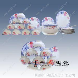 陶瓷餐具套 景德镇餐具生产厂家 百分45以上骨粉骨瓷餐具