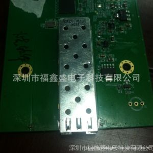厂家供应SFP光纤压接式和焊接式 IO插座2X1