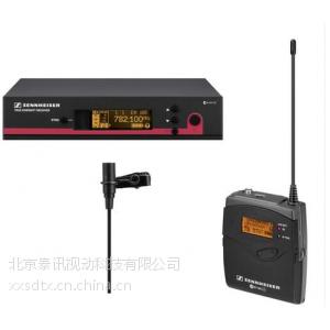 供应森海塞尔 EW112G3 全指向无线领夹话筒 舞台无线麦克风 正品行货