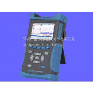 供应宝信源AV6416光纤测试仪国产的OTDR