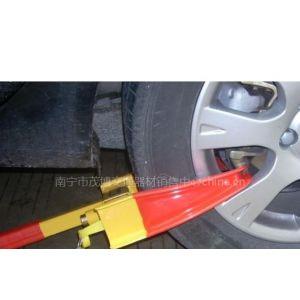 供应茂博汽车车轮锁多功能锁车器夹锁器锁胎器