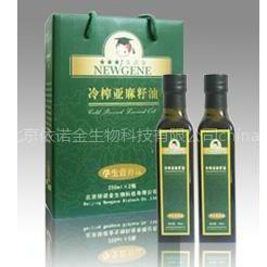 供应冷榨亚麻籽油(学生营养油)