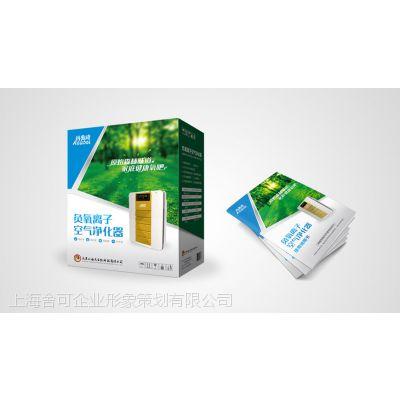 舍可策划:香港山海天集团 科技产品包装设计 空气净化器产品包装设计