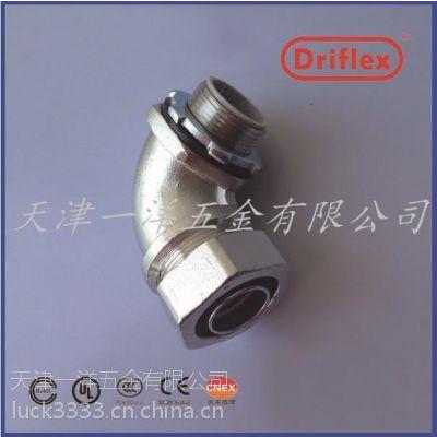 供应不锈钢金属软管接头 driflex 防水密封接头