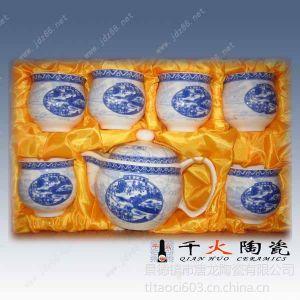 供应景德镇陶瓷茶具批发