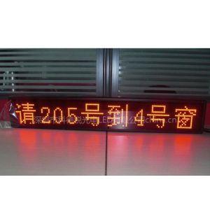 供应汽车线路屏LED公交车线路显示屏交通电子