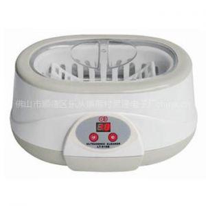 首饰清洗器/眼镜超声波清洗器 LT918B CE认证