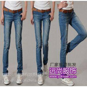 供应远尚***赚钱女士棉衣批发,北京大红门牛仔裤批发市场在哪里!