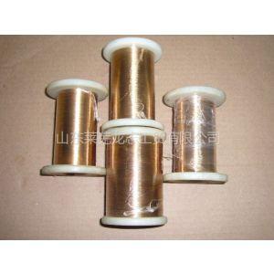 厂家供应铜丝 纺织铜丝0.030mm-0.9mm