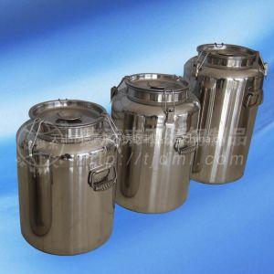 供应不锈钢收口密封桶