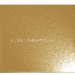 供应不锈钢钛金板|真空电镀不锈钢钛金板