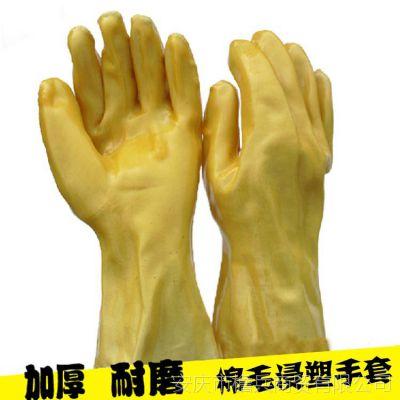 舒意028手套\加厚劳保手套\ 耐油 耐酸碱手套