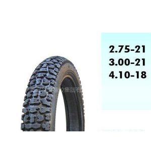 供应3.00-21越野摩托车胎