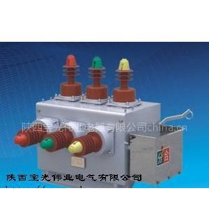 供应ZW10-12户外高压真空断路器