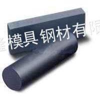 供应西格里R8710石墨、德国西格里R8710石墨电极