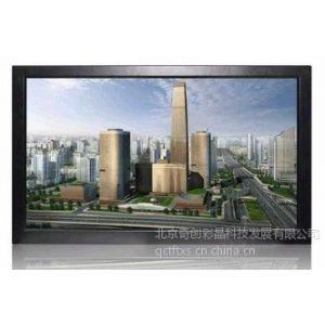 供应奇创彩晶普屏液晶显示器32寸商用显示器(30系列)