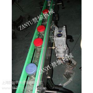 供应上海赞愉机械设备输送 流水线 传送带