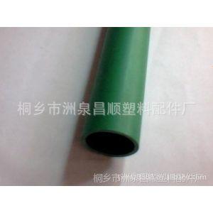 优质供应abs塑料管 彩色自来水专用塑料管 abs圆管厂家批发