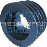出口锥套皮带轮/SPa锥孔皮带轮/SPz锥孔皮带轮/SPb锥孔皮带轮
