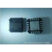 供应CC1101RTKR   TI    无线通信芯片  BGA