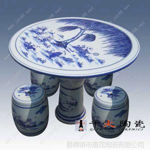 江西景德镇陶瓷桌凳 户外休闲用品陶瓷桌凳生产厂家