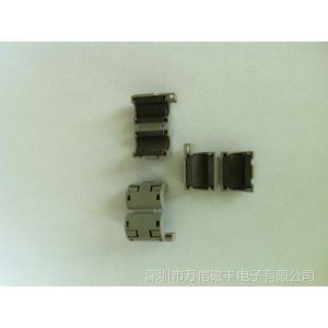 低价供应组装式卡扣磁环  WRC-70A   镍锌磁环 磁环厂家