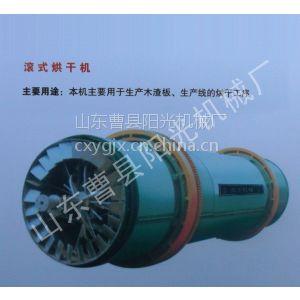 供应滚式烘干机销售%……滚式烘干机厂家——曹县阳光机械厂