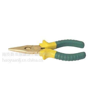 供应防爆钢丝钳 防爆克丝钳HY-2060 规格8寸品牌浩源