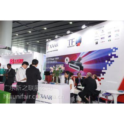 2015中国陶瓷机械设备展览会