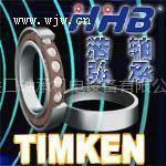 供应衡阳Timken轴承型号浩弘原厂进口轴承