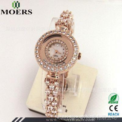 2013新款镶钻女表 女士商务时尚手表 天然锆石贝壳面材质手表厂家
