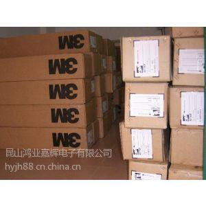 供应苏州现货昆山供应 正品3M9713导电双面胶