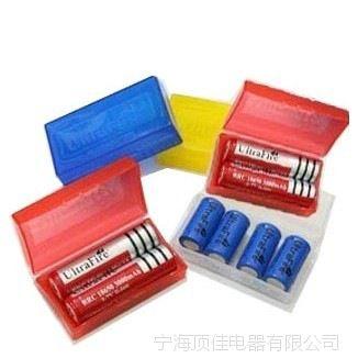 电池盒 18650电池盒 16340电池盒 透明电池盒 塑料电池盒