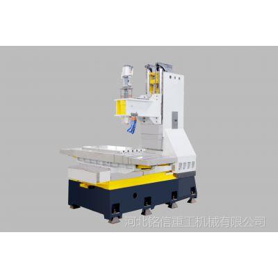 高精度CNC数控加工中心机850 光机、厂家直销  高精度
