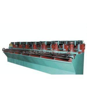 供应江西选矿设备 浮选设备 SF浮选机