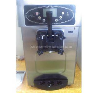 苏州冰淇淋机出租 冰激凌机价格 二手冰淇淋机回收 冰激凌做法