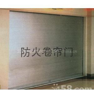 供应东城区安装防火卷帘门 维修防火卷帘门电机15210795683