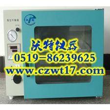 供应乐清锦州珠海丹东真空干燥箱沃特仪器有限公司