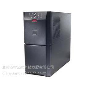 热卖APC电源SU系列SUA750ICH供应金额报价