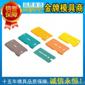 供应汽车模具塑胶加工厂提供深圳五金模具标准件和冲压模具配件